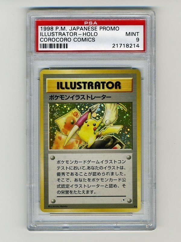 Pikachu Illustrator - Heritage Auctions