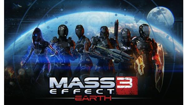 Screenshot zu Mass Effect 3 - Screenshots zum »Erde«-DLC