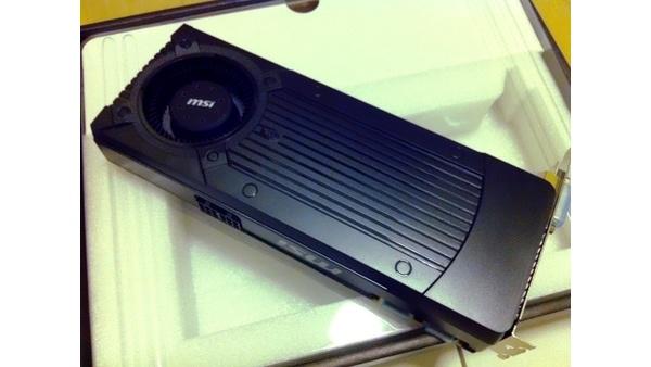 Bild der Galerie MSI Geforce GTX 670 - Erste Bilder samt Verpackung