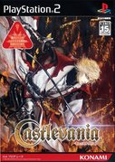 Cover zu Castlevania - PlayStation 2