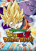 Cover zu Dragon Ball Z Dokkan Battle - Apple iOS