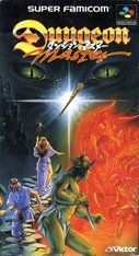 Cover zu Dungeon Master - SNES