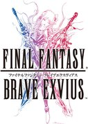 Cover zu Final Fantasy: Brave Exvius - Apple iOS