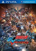 Cover zu Mobile Suit Gundam Extreme VS-Force - PS Vita