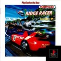 Cover zu Ridge Racer - PlayStation