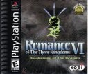 Cover zu Romance of the Three Kingdoms VI: Awakening of the Dragon - PlayStation