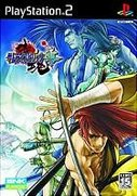 Cover zu Samurai Shodown V - PlayStation 2