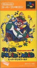 Cover zu Super Mario World - SNES