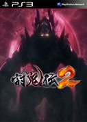 Cover zu Toukiden 2 - PlayStation 3
