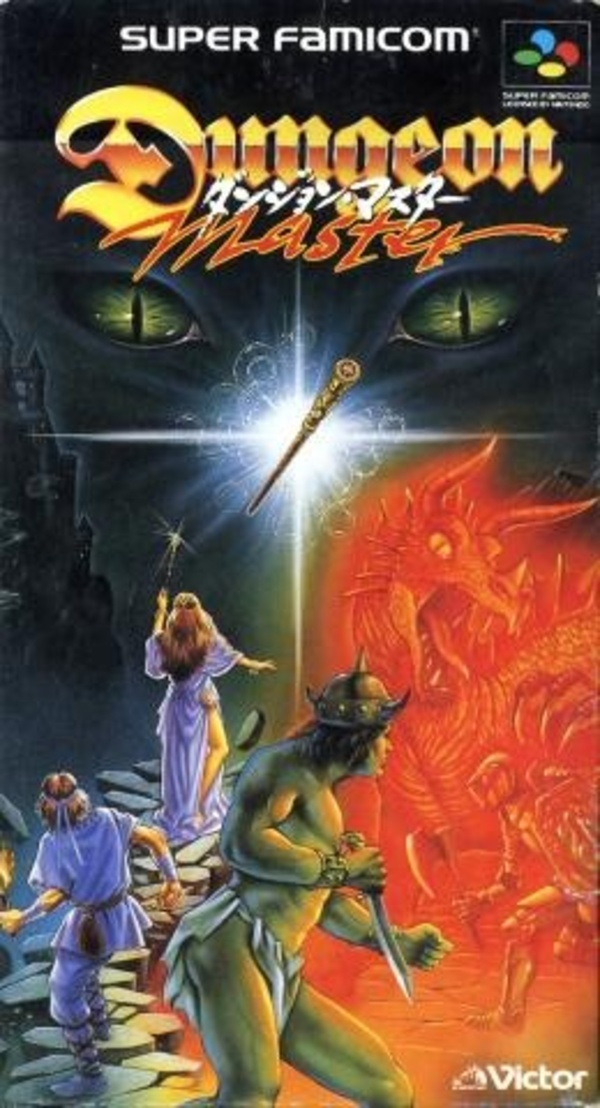 Cover zu Dungeon Master