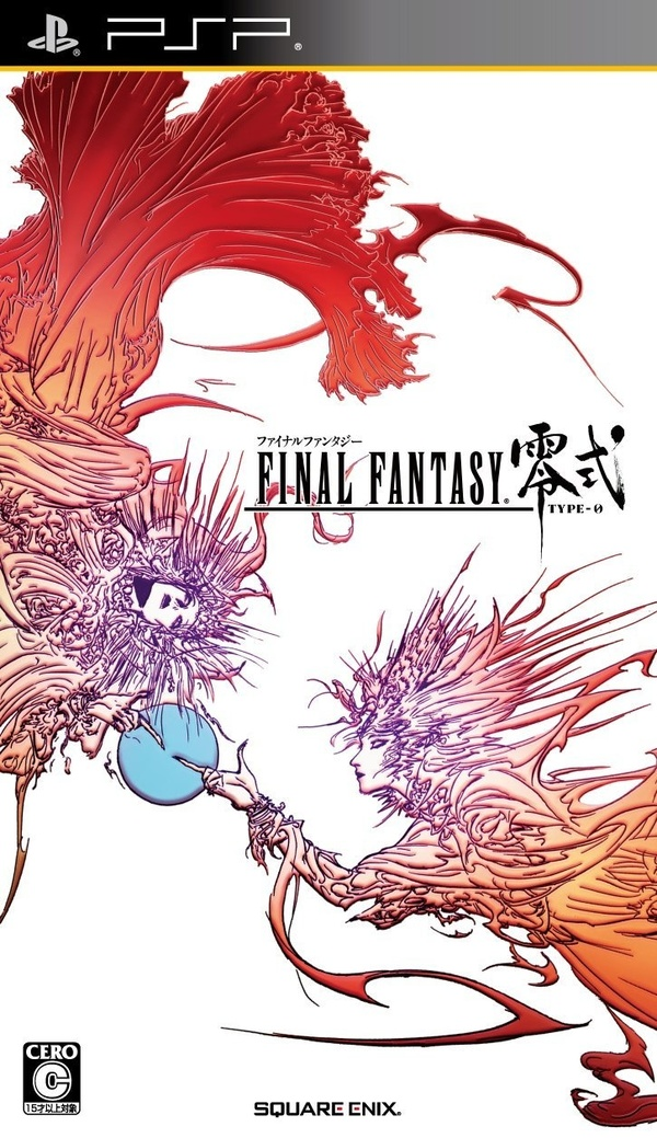 Cover zu Final Fantasy Type-0