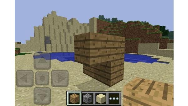 Screenshot zu Minecraft Smartphone (WP7) - Screenshots