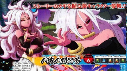 Dragon Ball FighterZ - Finaler Charakter enthüllt: C-21 bekommt Majin Boo-Upgrade