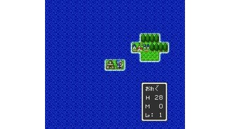 That's the world map?? (DQ2)