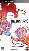 Cover zu Final Fantasy Type-0 - PSP
