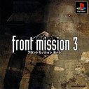 Cover zu Front Mission 3 - PlayStation