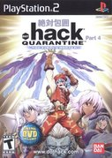 Cover zu .hack//Quarantine - PlayStation 2