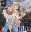 Cover zu Rapid Reload - PlayStation