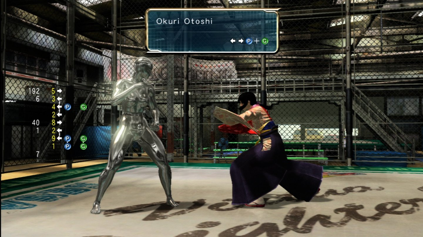 Virtua Fighter 5 9